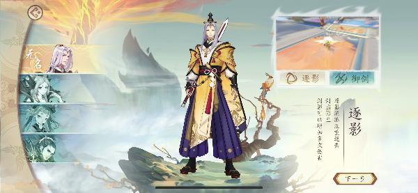 太古妖皇诀百度版 v2.0.2安卓版插图(2)