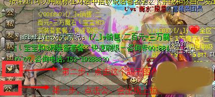 魔域手游破解版 v8.9.0安卓版插图(4)