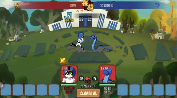 黑猫警长联盟无限砖石版 v5.2.5安卓版插图(5)