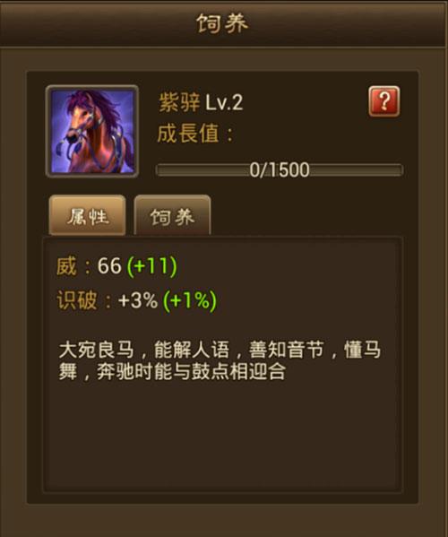 朕的江山九游版 v2.9.94安卓版插图(13)