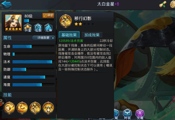 乱斗西游2无限元宝版 v1.0.150安卓版插图(3)