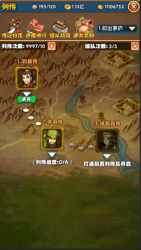创世兵魂手游 v1.0.1安卓版插图(7)
