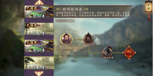 策魂三国手游 v1.50.0安卓版插图(3)