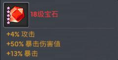 末日血战折扣平台 v1.11.27安卓版插图(8)