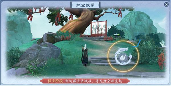 新笑傲江湖官方手游 v1.0.35安卓版插图(6)