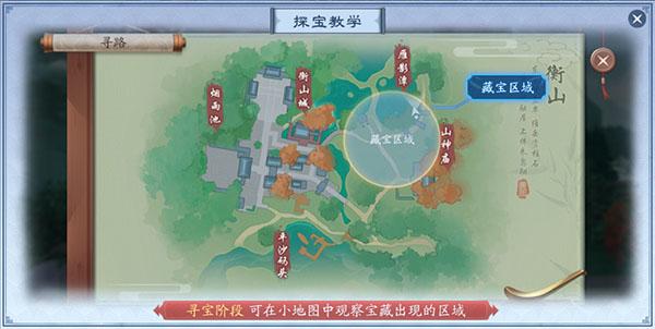 新笑傲江湖官方手游 v1.0.35安卓版插图(4)