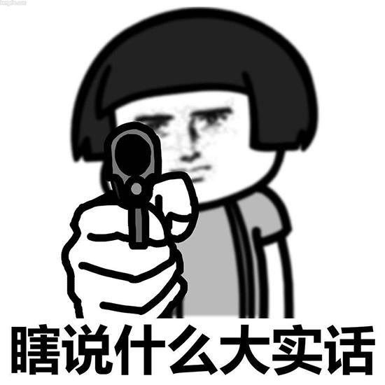 票房大卖王抖音版 v100068安卓版插图(2)