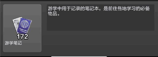 票房大卖王抖音版 v100068安卓版插图(4)
