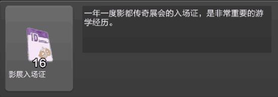 票房大卖王抖音版 v100068安卓版插图(11)