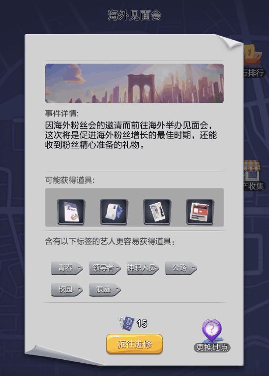 票房大卖王抖音版 v100068安卓版插图(13)