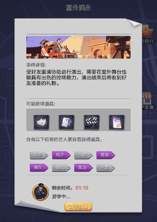 票房大卖王抖音版 v100068安卓版插图(15)