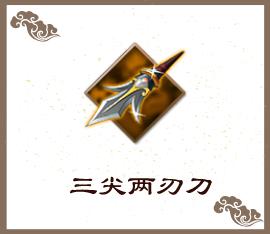 策魂三国百度版 v1.50.0安卓版插图(2)