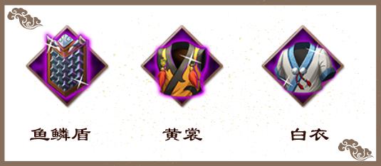 策魂三国百度版 v1.50.0安卓版插图(3)