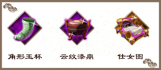 策魂三国百度版 v1.50.0安卓版插图(4)