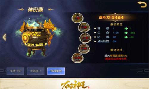 太古神王九游版 v10.1.4.0安卓版插图(3)