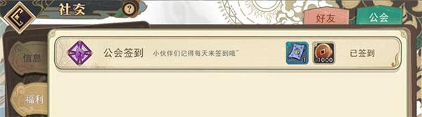 大王不高兴台服 v0.0.0.79安卓版插图(9)