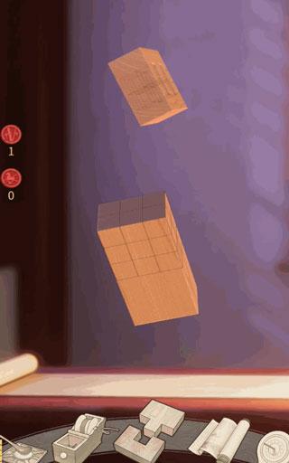 匠木游戏内购破解版 v1.4.1安卓版插图(6)