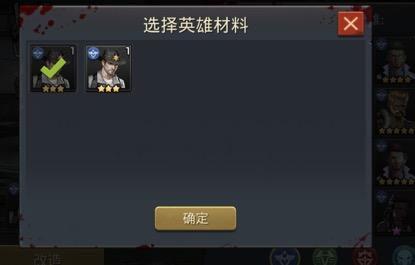 末日血战小米版 v1.11.27安卓版插图(4)