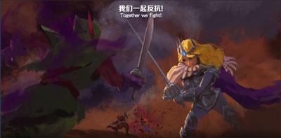 剑与家园变态版 v1.24.00安卓版插图(8)