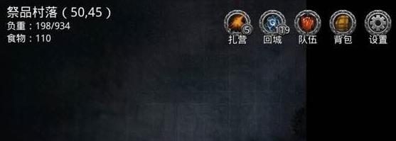 地下城堡2黑暗觉醒无限钻石破解版 v1.5.26安卓版插图(2)