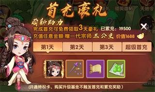 一笑江湖vivo版 v1.0.4安卓版插图(5)