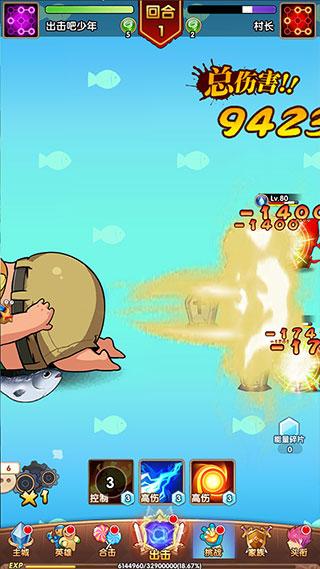 漫斗纪元红包版 v2.5安卓版插图(3)