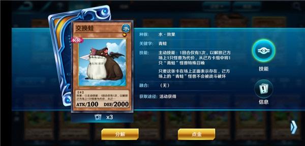 决斗之城2九游版 v1.6.4安卓版插图(12)