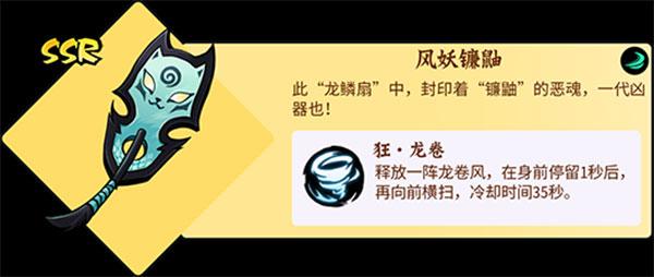 忍者必须死3官服版本 v1.0.116安卓版插图(3)