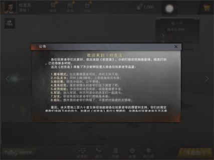 坦克连破解版 v1.0.21安卓版插图(2)