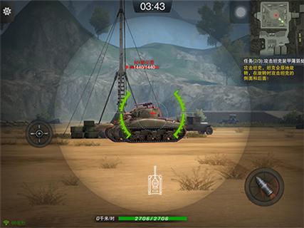 坦克连破解版 v1.0.21安卓版插图(9)
