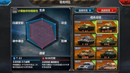 全民坦克联盟无限钻石版 v1.2.139安卓版插图(4)