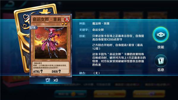 决斗之城2百度版 v1.6.4安卓版插图(8)