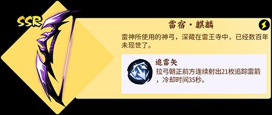 忍者必须死3toptop版 v1.0.116安卓版插图(4)