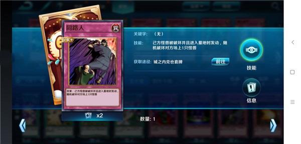 决斗之城2腾讯版 v1.6.4安卓版插图(10)