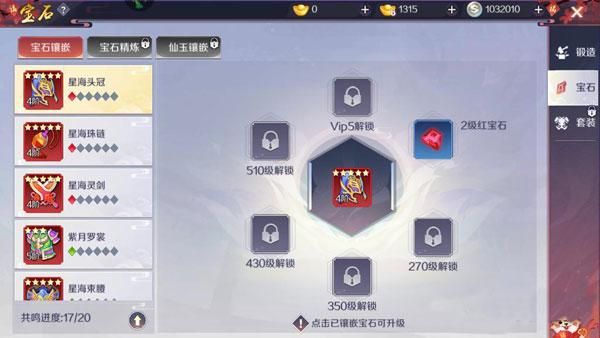 天姬变果盘客户端 v0.18.3安卓版插图(5)