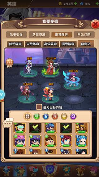 漫斗纪元腾讯版 v2.5安卓版插图(8)