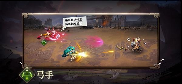少年三国志零正式服(S1赛季) v1.0.10001安卓版插图(7)