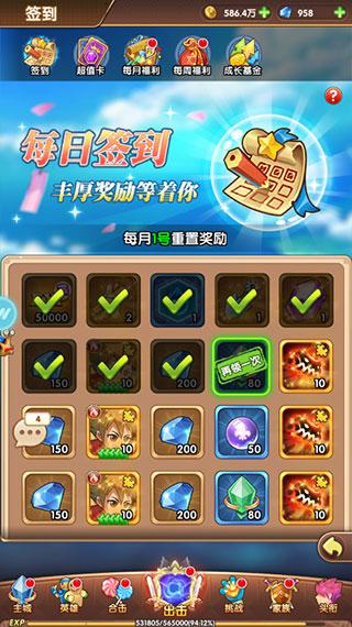 漫斗纪元福利版 v2.5安卓版插图(7)