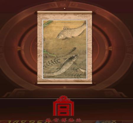 百世文华录华为版 v2.3安卓版插图(2)