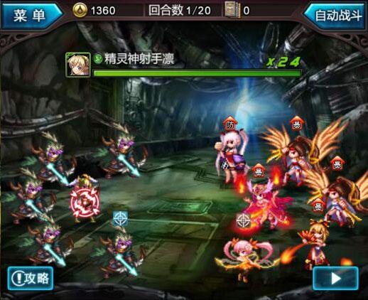 血族九游版 v3.51安卓版插图(4)