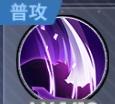 全明星激斗手游 v1.3.2.1安卓版插图(10)