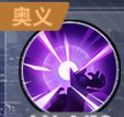 全明星激斗手游 v1.3.2.1安卓版插图(11)