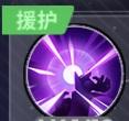 全明星激斗手游 v1.3.2.1安卓版插图(13)