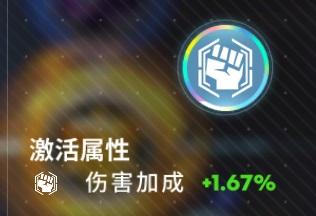 全明星激斗手游 v1.3.2.1安卓版插图(16)