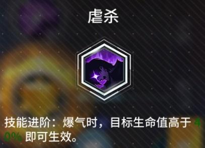 全明星激斗手游 v1.3.2.1安卓版插图(17)