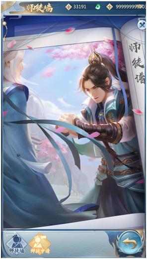 九州仙缘变态版 v1.0.3安卓版插图(2)