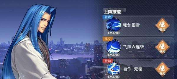 全明星激斗手游 v1.3.2.1安卓版插图(5)