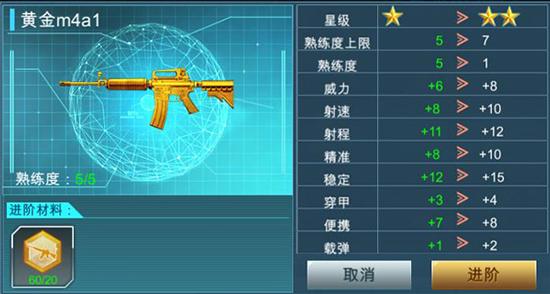 枪战英雄无限钻石点券版 v0.6.4.042安卓版插图(4)