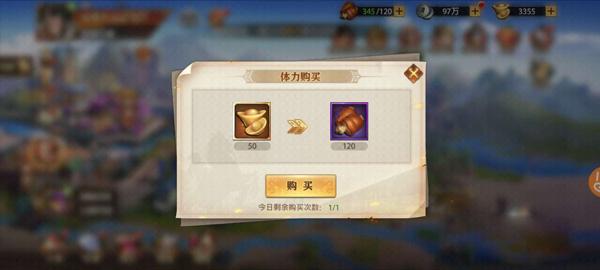 少年三国志零折扣平台 v1.0.10001安卓版插图(9)