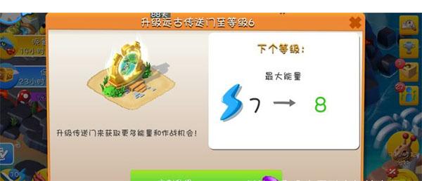 萌龙大乱斗官方正版 v5.8.0安卓版插图(12)